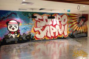 sompo1 Sompo Japan
